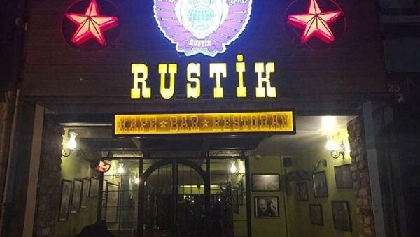 Rustik Cafe - Sputnik International