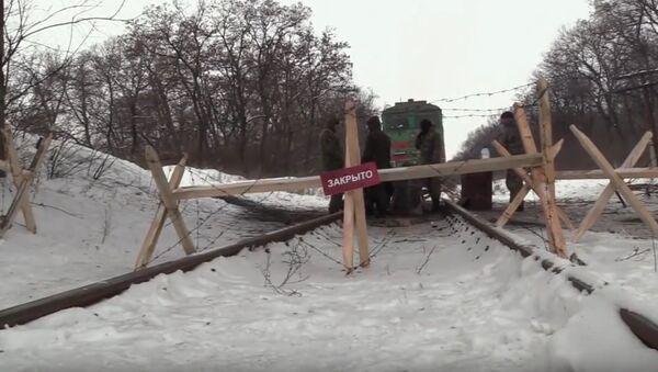 Railway blockade of Donbass - Sputnik International