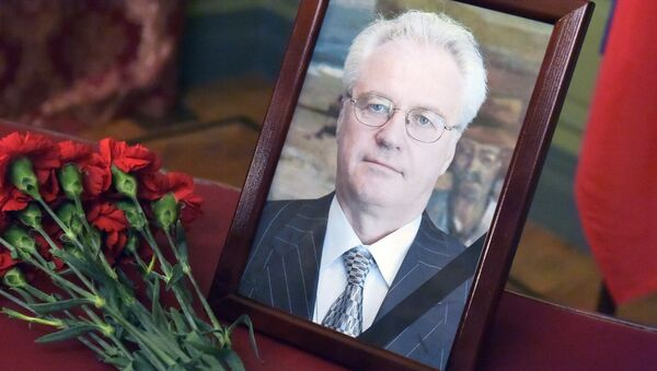 Flowers and portrait in the building of the Russian Foreign Ministry, a tribute to Vitaly Churkin, Permanent Representative of the Russian Federation to the United Nations. - Sputnik International