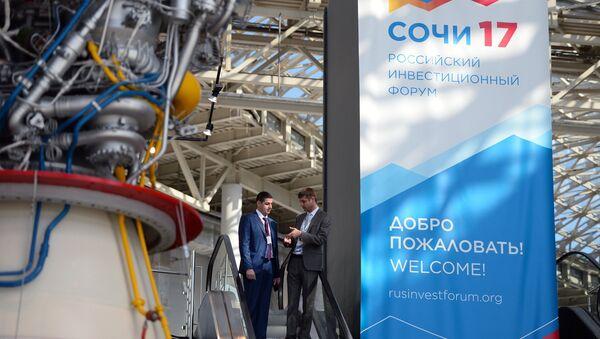 Russian Investment Forum in Sochi - Sputnik International