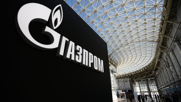 The stand with the Gazprom company's logo at the Sochi International Investment Forum 2016 - Sputnik International