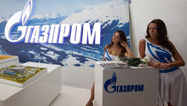Gazprom stand on the exhibition premises of the 9th International Investment Forum in Sochi - Sputnik International