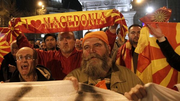 People protest marching through a street in Skopje, Macedonia, on Thursday, March 2, 2017 - Sputnik International