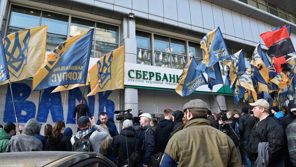 Radicals outside Russia's Sberbank central Kiev office. The radicals walled up some windows and the entrance of the office with concrete blocks. - Sputnik International