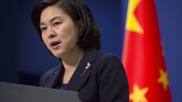 In this Wednesday, January 6, 2016, file photo, Chinese Foreign Ministry spokeswoman Hua Chunying speaks during a briefing at the Chinese Foreign Ministry in Beijing, China. - Sputnik International