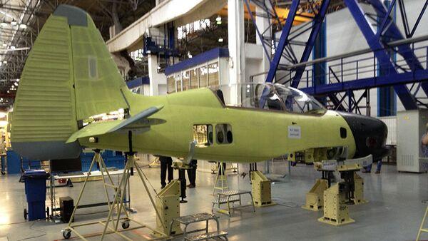Yak-152 - Sputnik International