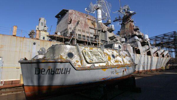 Missile cruiser Ukraine at the Nikolayev Shipbuilding Yard in Ukraine - Sputnik International