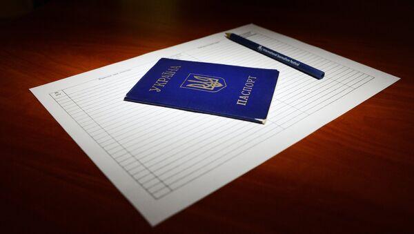 The passport of a Ukrainian citizen - Sputnik International