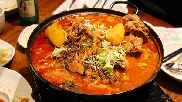Curry - Sputnik International