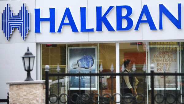 A view of a logo at the entrance of a Halkbank branch on Februrary 14, 2014, in Istanbul - Sputnik International
