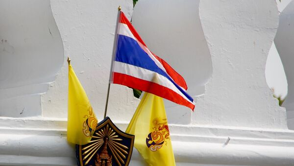 Flag of Thailand - Sputnik International