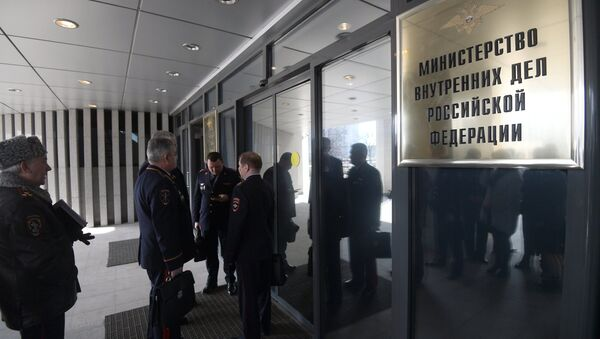 Entrance to the building of the Russian Interior Ministry. File photo - Sputnik International