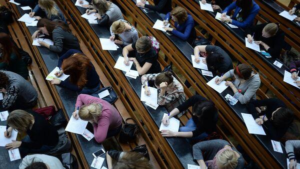 Participants in the Total Dictation test. (File) - Sputnik International