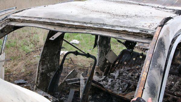 OSCE staff member killed in car explosion in Lugansk region - Sputnik International