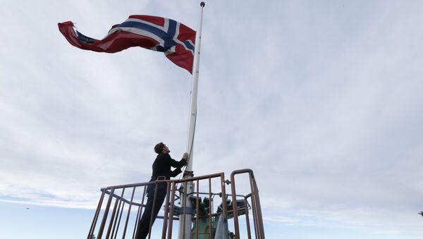 Norwegian flag (File) - Sputnik International