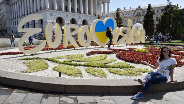 Preparations for Eurovision 2017 in Kiev - Sputnik International