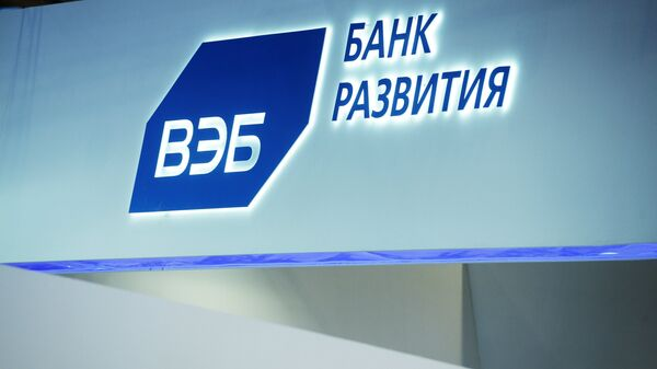 A logo on the stand of Vnesheconombank at the show of technologies Open Innovations at the 75th pavillion of the VDNKh. - Sputnik International