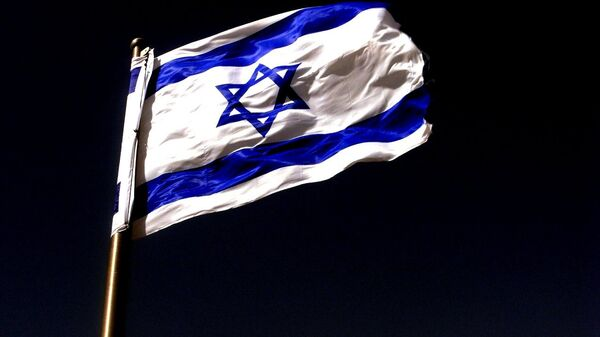 Flag of Israel - Sputnik International