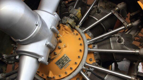 Plane engine - Sputnik International