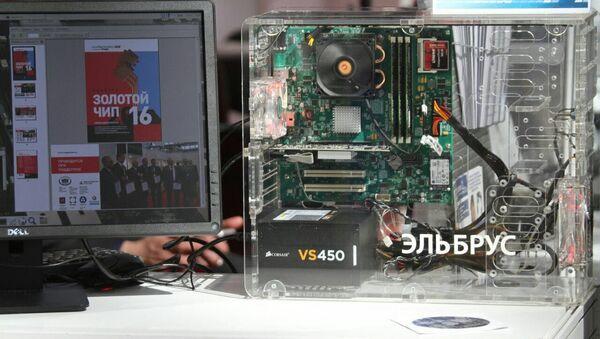 Rostec Presents First Computers Based on Elbrus-8S Microprocessor at CIPR - Sputnik International