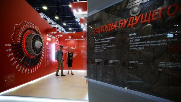 Rostec pavilion - Sputnik International