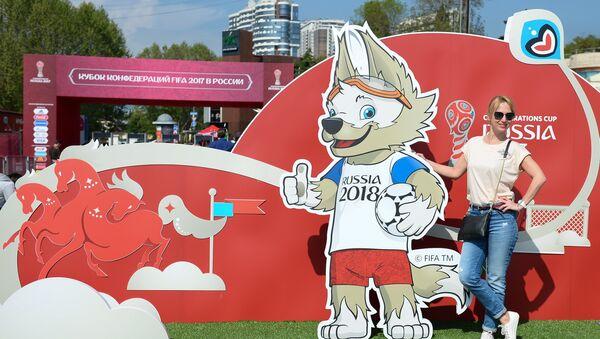 2017 Confederations Cup Park opened in Sochi - Sputnik International