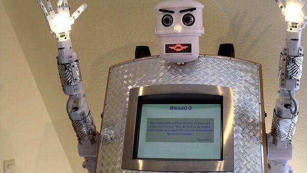 BlessU-2 Robot - Sputnik International
