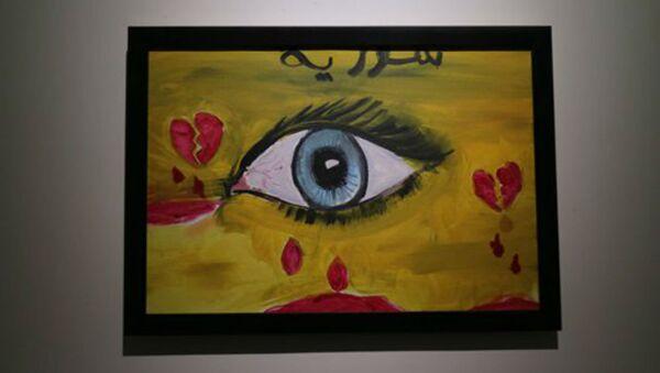 The Crying Eye - Sputnik International