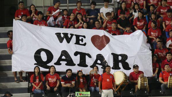Football Soccer - Qatar v South Korea - World Cup 2018 Qualifiers - Doha, Qatar - 13/6/17- Fans watch the match. - Sputnik International