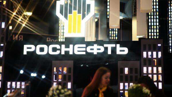 Rosneft stand at the 2017 St. Petersburg International Economic Forum - Sputnik International