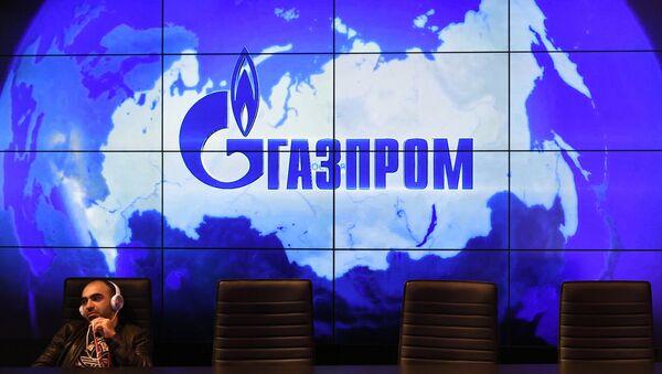 ExpoForum in the run-up to the 2017 St. Petersburg International Economic Forum - Sputnik International