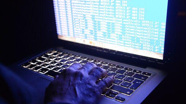 Ransomware attacks global IT systems - Sputnik International