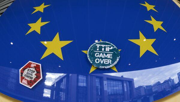 European Commission headquarters - Sputnik International
