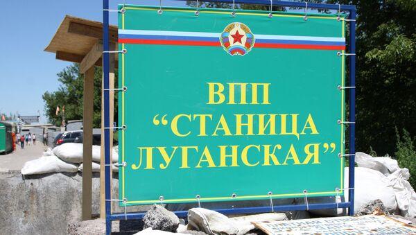 A checkpoint on the side of the Lugansk People's Republic in the Luganskaya village. - Sputnik International