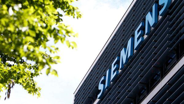 New Siemens AG headquarters are seen in Munich, Germany, June 14, 2016. - Sputnik International