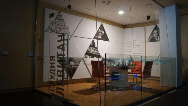 Sputnik Levitan Studio - Sputnik International