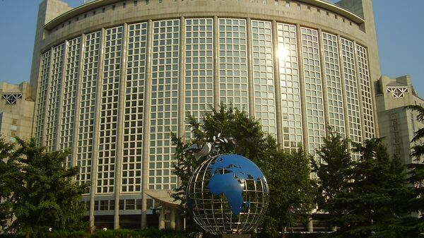 Ministry of Foreign Affairs of the People's Republic of China headquarters - Sputnik International