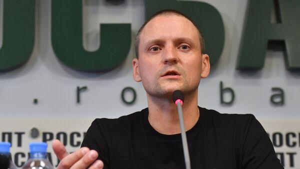 Sergei Udaltsov gives news conference - Sputnik International