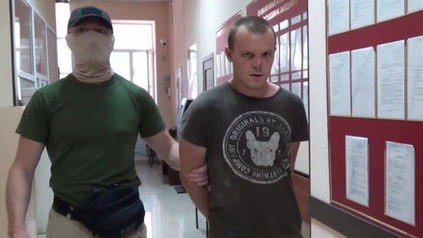 FSB nabs Ukrainian Security Service agent Gennady Limeshko in Crimea - Sputnik International