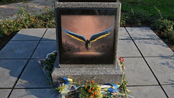Monument unviled in Kiev depicting sword stuck into map of Russia - Sputnik International