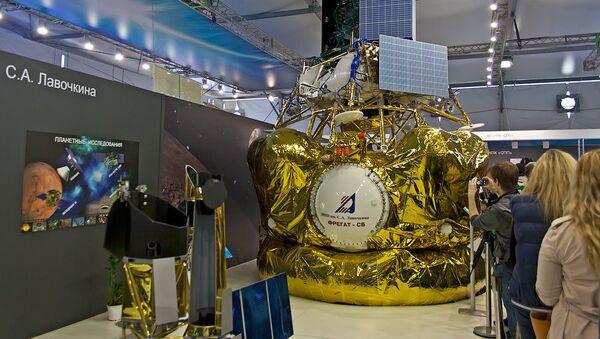 Luna-25 - Sputnik International