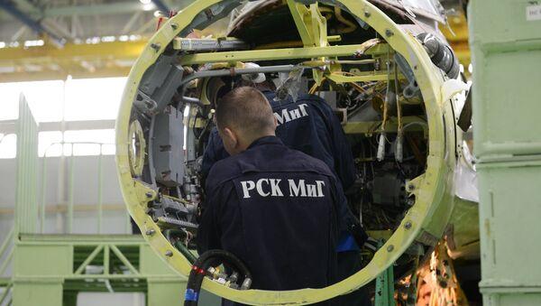 MiG plant in Lukhovitsy. (File) - Sputnik International