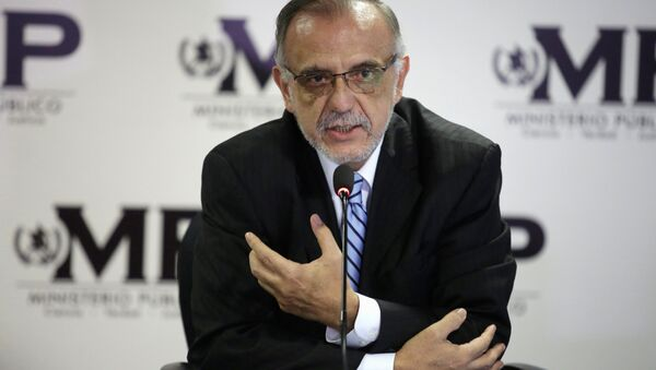 Commissioner of the International Commission Against Impunity in Guatemala (CICIG) Ivan Velasquez speaks during a news conference in Guatemala City, Guatemala - Sputnik International