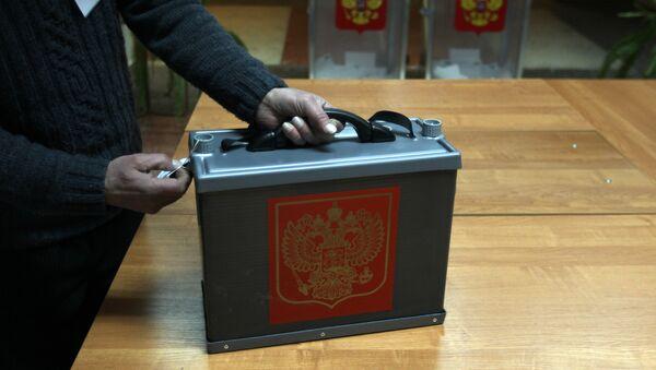 Portable ballot box. File photo - Sputnik International