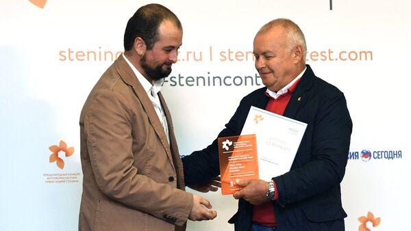 Alejandro Martinez Velez and Rossiya Segodnya Director General Dmitry Kiselev during the Stenin contest award ceremony in Moscow - Sputnik International