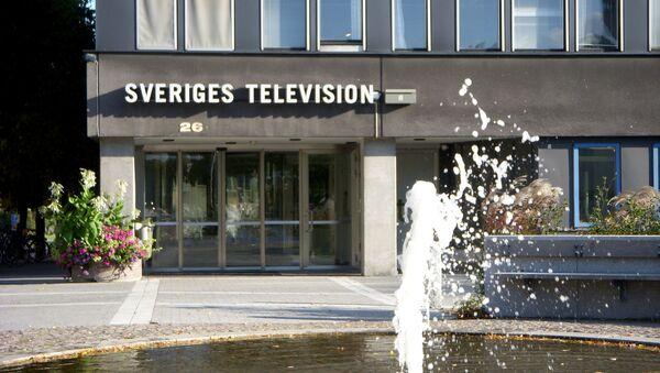 Sveriges Television, building in Stockholm - Sputnik International