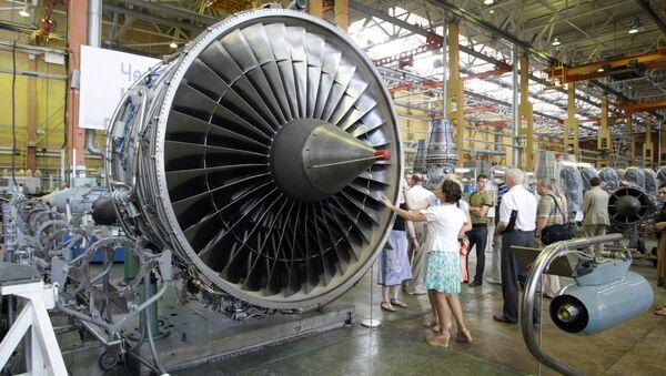 Motor Sich plant in Zaporizhia Region. File photo - Sputnik International