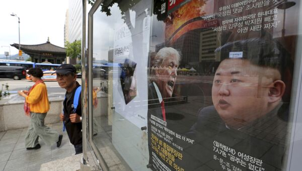 A South Korean news magazine with front cover photos of U.S. President Donald Trump and North Korean leader Kim Jong Un, right, and a headline Korean Peninsula Crisis is displayed at the Dong-A Ilbo building in Seoul, South Korea, Monday, Sept. 11, 2017 - Sputnik International