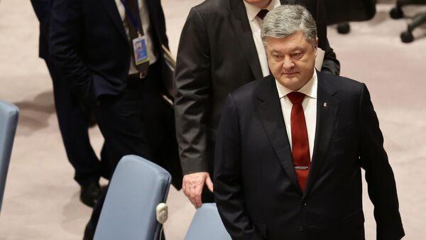 Ukraine's President Petro Poroshenko - Sputnik International