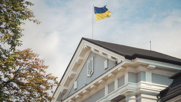 Security Service of Ukraine building - Sputnik International